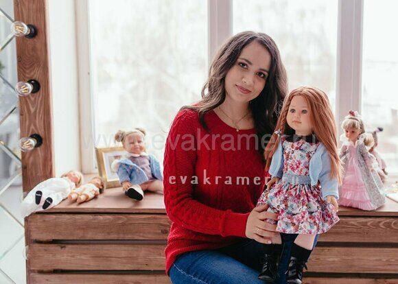 Куклы Декабрь 2018 Сова 195 web